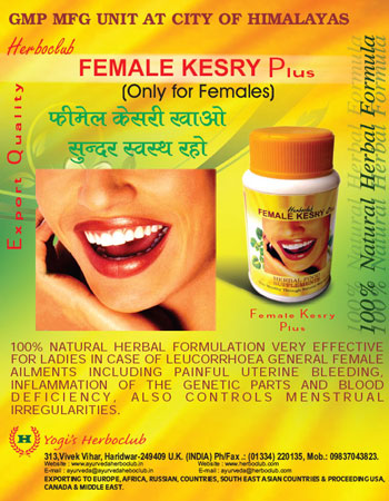 female_kesry_plus